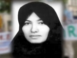 Sakineh Ashtiani