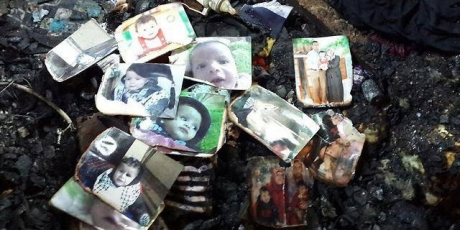 ICC: Investigate crimes in Palestine