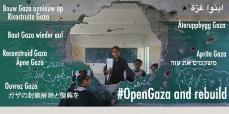 Aux chefs d'Etats: mettez fin au blocus de la bande de Gaza